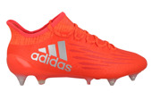 MEN'S SHOES adidas X 16.1 SG MIXY S81958